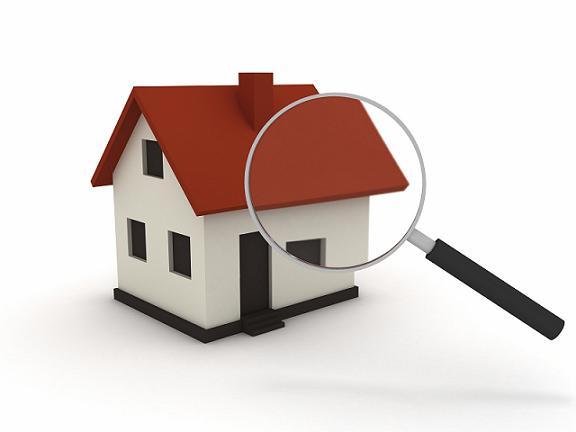 inspection avant achat maison